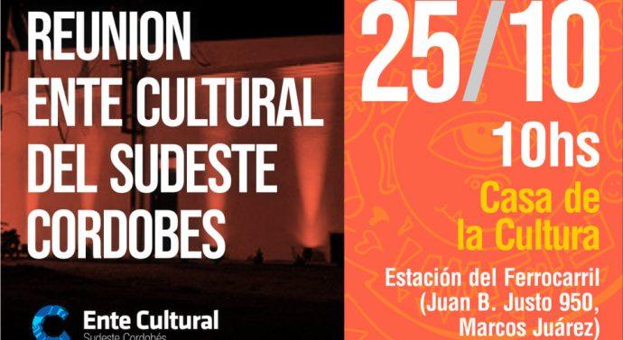 Reunión del Ente Cultural del Sudeste Cordobés en Marcos Juárez