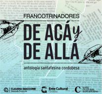Se presentará la primera Antología Interprovincial del Ente Cultural