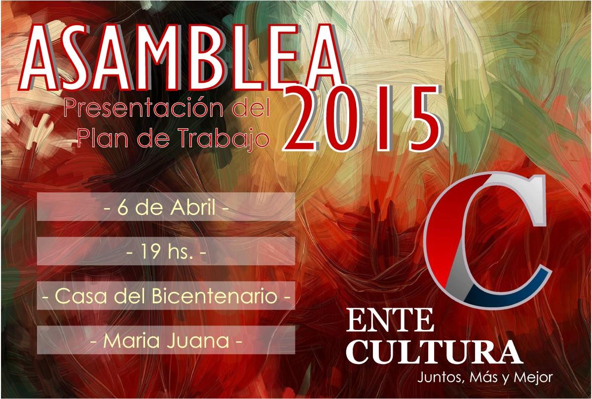 El Ente Cultural Santafesino presenta su «Plan de Trabajo 2015»