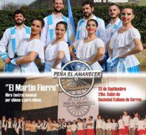 """Peña """"El Amanecer"""" recibe a Secretarios de Cultura del centro-sur santafesino"""