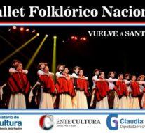 El Ballet Folklorico Nacional se presentará en comunidades del sur santafesino