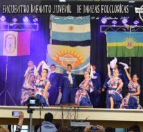 """Con total éxito se desarrollo el """"2° Encuentro Infanto-Juvenil de Danzas Folklóricas"""" en Correa"""