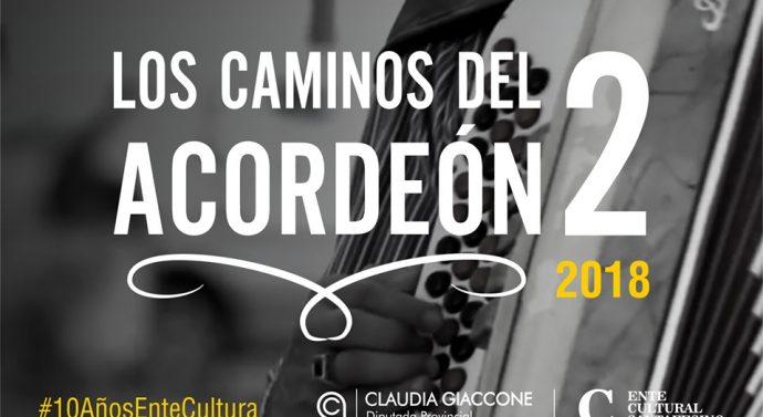 """Monje: """"Los Caminos del Acordeón 2″se proyectarán este sábado 19 en el Boliche de Pérez"""