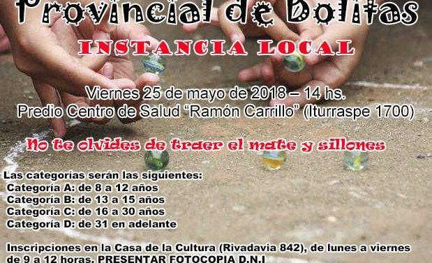 """San Jorge desarrollará las instancias locales del """"2° Torneo Provincial de Bolitas"""""""