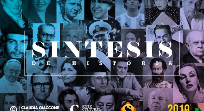 «Síntesis de Historia» llegará a las comunidades del Ente Cultural Santafesino