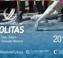 """Este 20 de junio el """"2° Torneo Provincial de Bolitas"""" se juega en todas partes!"""