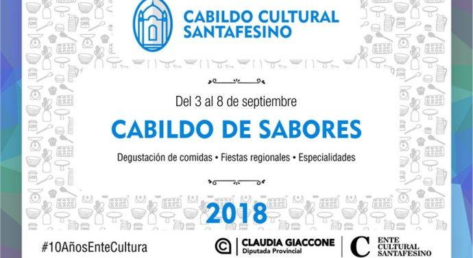"""Nuestras """"Comidas Santafesinas"""" serán el eje principal del Cabildo Cultural 2018"""