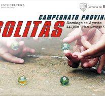Ramona se suma al «Torneo Provincial de Bolitas»