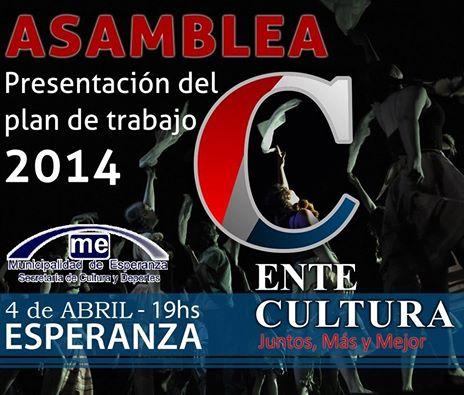Este Viernes el Ente Cultural presenta su Plan de Trabajo 2014