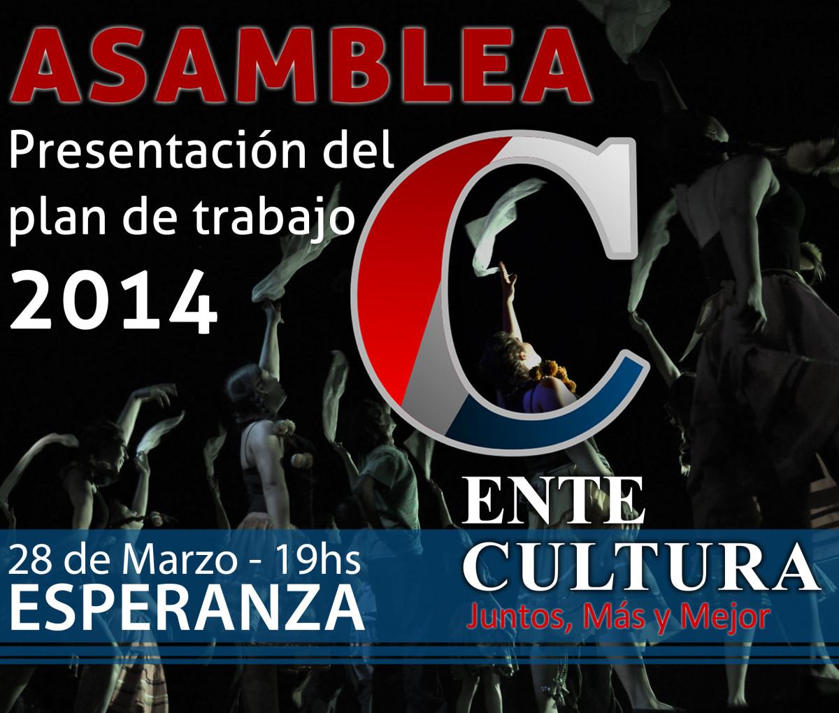 El Ente Cultural Santafesino presenta su Plan de Trabajo 2014