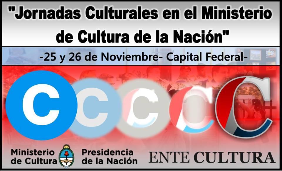 El Ministerio de Cultura de la Nación recibe al Ente Cultural Santafesino