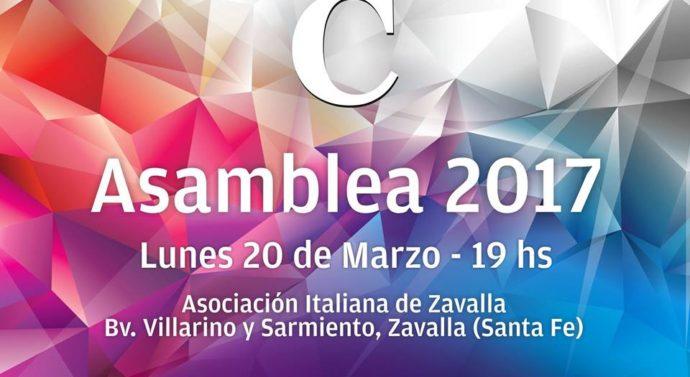 """El Ente Cultural Santafesino presenta su """"Plan Anual 2017"""" en Zavalla"""