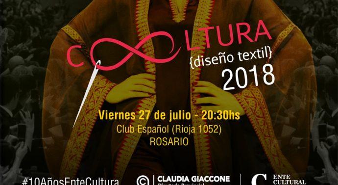 """Este viernes 27,  llega a Rosario desde todo el interior santafesino """"CoolTURA"""""""