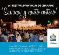 """Arroyo Leyes: 14° Festival Provincial de Chamamé """"Sapucay y Canto Costero"""""""