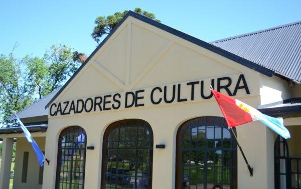 """Invitación a participar del proyecto cultural """"Factoría Literaria"""""""