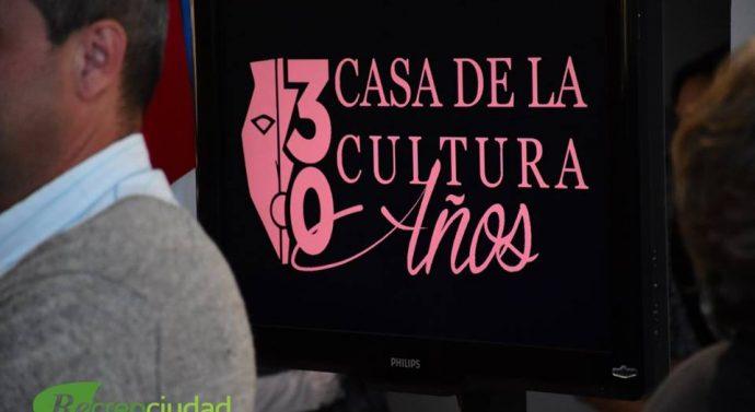 Aniversario Casa de la Cultura de la ciudad de Recreo
