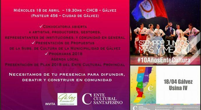 """Este miércoles se presenta el """"Plan 2018"""" del Ente Cultural Santafesino en Gálvez"""