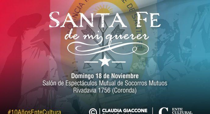 En conferencia de prensa se presentó «Santa Fe de mi querer»