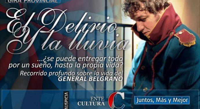 «El Delirio y la lluvia» se presentará en comunidades del Ente Cultural Santafesino