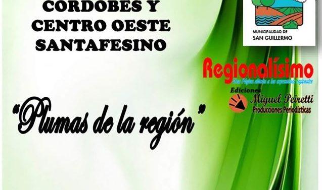 San Guillermo: Se anuncia la Feria del Libro y Encuentro de Poetas y Escritores