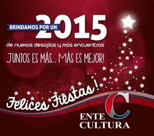 ente felices fiestas 2014