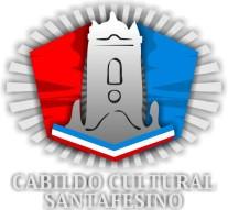 "Se viene el ""IV Cabildo Cultural Santafesino"""