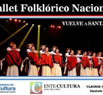 """El """"Ballet Folclórico Nacional"""" celebra sus 25 años en Santa Fe"""