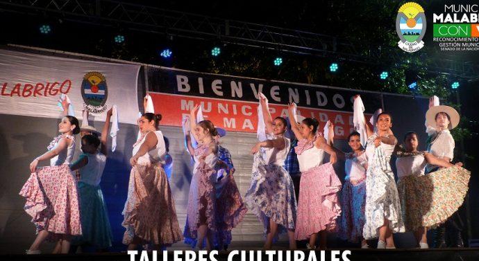 Malabrigo: Muestra Anual de Talleres Culturales 2017