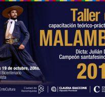 En Reconquista se desarrollará el Taller de Malambo junto al Campeón Provincial